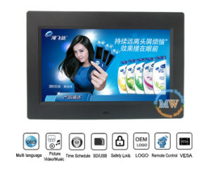 Bulk Wholesale 7 8 10 Inch Digital Photo Frame with Rechargeable Battery (MW-1011DPF) pictures & photos