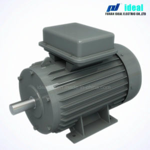 Patents Technology Brushless Synchronous Motor with IP44 Protection