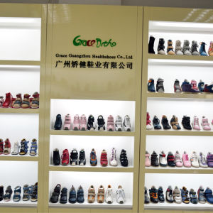 Children′s Orthopedic Insole Alleviate Flat Foot Pain pictures & photos