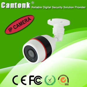 Competitive 5MP/4MP/3MP/2MP/1.3MP IP Camera pictures & photos