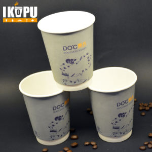 Double PE Coated Double Wall Disposable Cold Drink Paper Cup pictures & photos