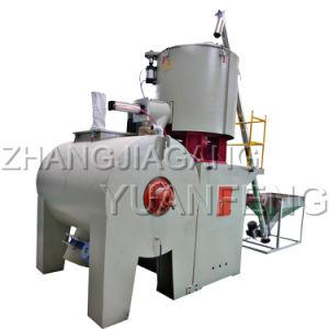 Horizontal High Speed Mixing Machine Unit