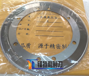 Carton Slitter Knives High Speed Material for Slitting Cutter pictures & photos
