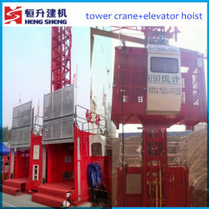 2ton Double Construction Lift by Hstowercrane pictures & photos