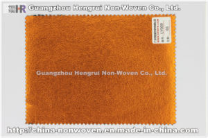 PP Spunbond Laminated Nonwoven Fabric (NO. LY009)