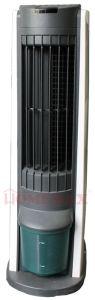 Household Portable Air Cooler (HAC04-HA)