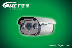1.3 MP Indoor & Outdoor CCTV IP Camera with Array IR LEDs/Motion Detect pictures & photos