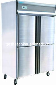 Stainless Steel Kitchen Refrigerator (GD1.0L4T)