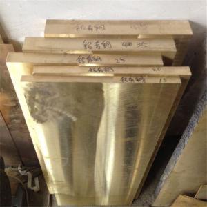Copper Plate C63000, Aluminum Bronze Plate C63000 pictures & photos