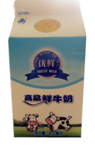 450ml 3-Layer Milk Carton with Caps pictures & photos