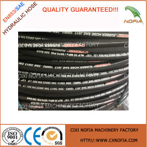 Braided Rubber Hose, Rubber Hose