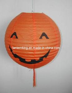 Pumpkin Lantern /Paper Lantern/Halloween Lantern