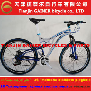 "Tianjin Gainer 26"" Full Suspension MTB Bicycle 21s pictures & photos"