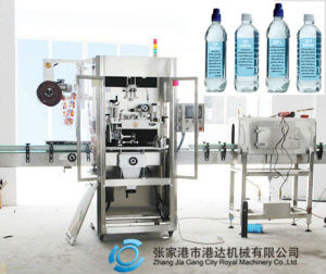 Plastic/ Glass Bottle/ Cans Labeling Machine pictures & photos