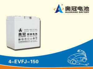 8V Battery for Electric Car / Golf Cart/ 8V150ah