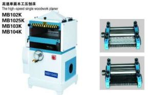 China Manufacturer 16inch/ 20 Inch Planer for Wood Thicknessing pictures & photos
