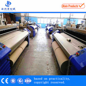 Absorbent Gauze Bandage Dressing Manufacturer Air Jet Machinery pictures & photos