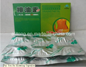 New Arrived Pai You Su Slimming Capsules