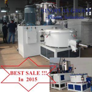 SRL-Z300/600 PVC Mixer/ Mixing Unit/ Mixing Machine/ High Speed Mixer/ PVC Powder Mixer pictures & photos