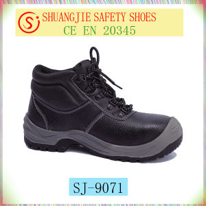 Wholesale Price Safety Shoes Industrial Safety Footwear (NO. 9071)