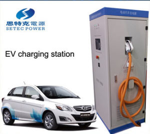 Setec Modular EV Fast Charging Station 20kw to 100kw pictures & photos