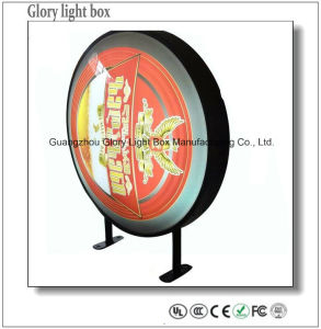 Good Quality and Reasonable Price Acrylic Light Box for Advertising pictures & photos