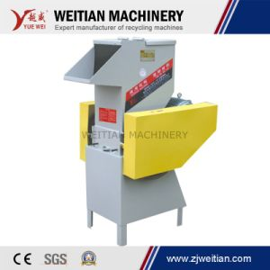 Plastic Machine & Plastic Crusher pictures & photos