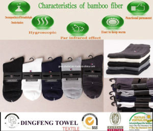 Bamboo Fiber Anti-Bacterial Itch Free Ankle Sport Sock pictures & photos
