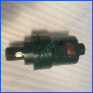 1 Inch 2 Passageshot Oil/ Hot Water/Steam Rotary Joint