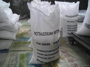 Monopotassium Phosphate, MKP Agriculture Grade pictures & photos