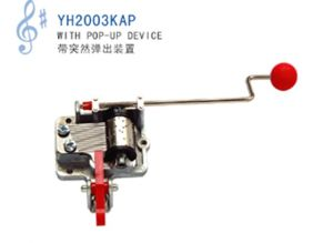 18-Note Handcrank Movement with Pop-up Device (YH2003KAP) pictures & photos