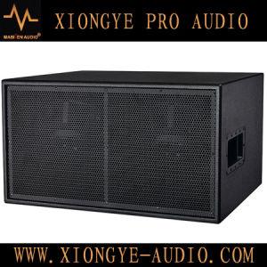 Loudspeaker (SUB-215)