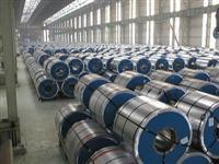 Automotive Steel (SAPH, SPFC, SPFH)