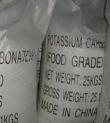 Potassium Carbonate (K2CO3) Food Additives 99% pictures & photos