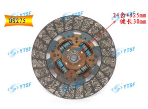 High Quality JAC Truck Parts Clutch Disc pictures & photos