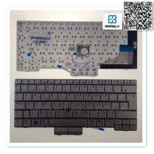 Brand Sp Laptop Keyboard for HP Elitebook 2710 2710p 2730p pictures & photos