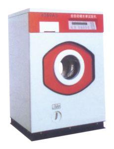 Fully Automatic Washing Shrinkage Tester