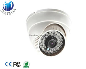 Dome IP Camera of 2.0 Mega Pixels Onvif (IPC-1352-T)