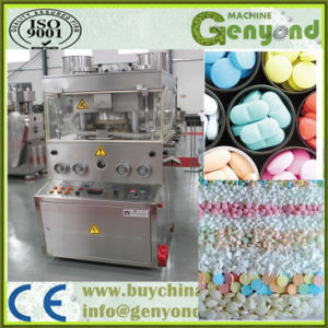 Full Automatic Stainless Steel Pill Press pictures & photos