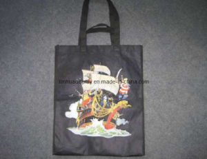 Shopping Bag (XH-09)