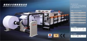 paper sheeting machine pictures & photos