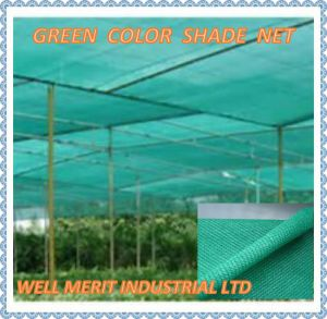 Green Color Sun Net Shade pictures & photos