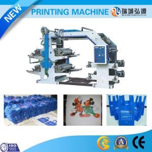 Four Color 1200mm Flexographic Printing Machine pictures & photos