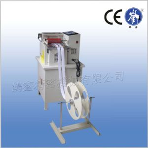Sticker Cutting Machine (HX-160) pictures & photos