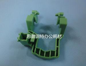 Green Toner Lock Lever / Cam Handle for Ricoh Aficio 1015 1018 2015 2018 1610 1810 2000 2500 pictures & photos