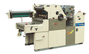 Flatbed Digital Mini Single Color Offset Press (YC56IINPS)
