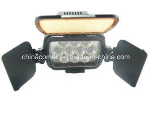 1800 Series LED News Camera Light (CM-LED1800)