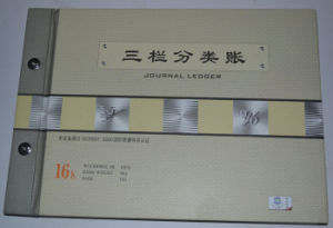 16k Hard Cover Screw Binding Journal Ledger pictures & photos