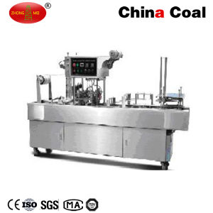 Bg32p/Bg60p Automatic Plastic Jelly Water Cup Filling and Sealing Machine pictures & photos