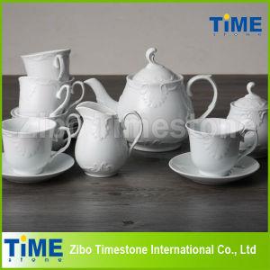 Porcelain 15 Pieces Tea Set Pretty Design (6615-007) pictures & photos